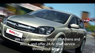 Auto Club Athens Car Rental(, 2013-04-16T15:49:56.000Z)