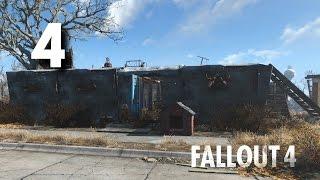 Мой дом - моя крепость Fallout 4 4