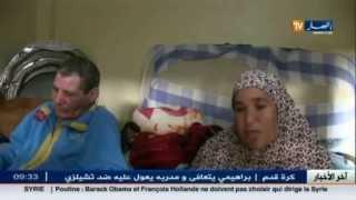 سكيكدة: ضحية حادث مرور و أفراد عائلته يستغيثون