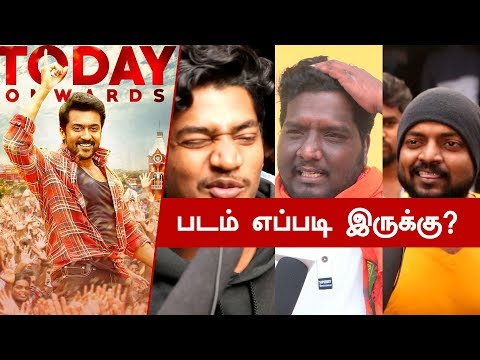 """Thananaa Serndha Kootam"" Movie Public Opinion 