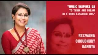amar hiyar majhe lukiye chile - Rezwana Chowdhury Bonna