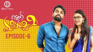Darling Maalachimi Episode 6 | Latest Telugu Web Series | Manoj Krishna | Asha | Abhiram Pilla