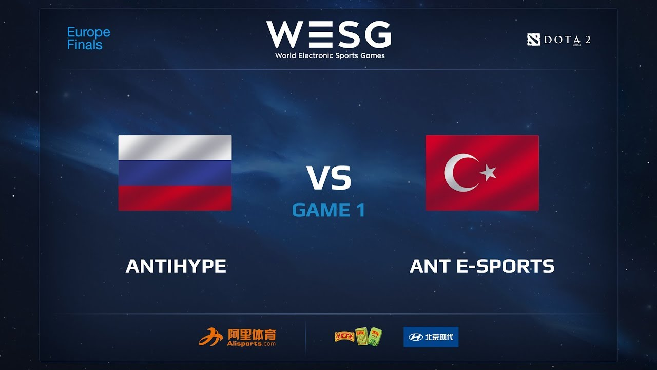 AntiHype против ANT e-sports, Первая карта, WESG 2017 Dota 2 European Qualifier Finals