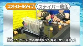 【クロスファイトビーダマン公式サイト】 http://www.takaratomy.co.jp/...
