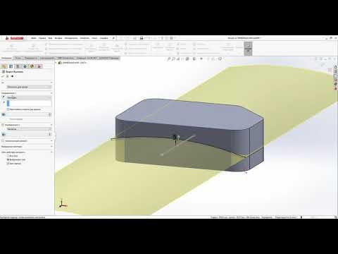 Применение конфигураций Solidworks в SolidCAM. Apply Solidworks Configurations To SolidCAM.