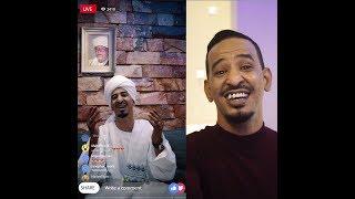 طه سليمان - حبابو العيد - اعلان العيد 2020 / Taha Suliman - Hbabo ALeed