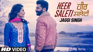 Heer Saleti: Jaggi Singh  (Official Song) | Prince Saggu | New Punjabi Songs 2017 | T-Series thumbnail