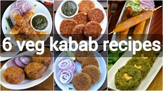 6 easy veg kabab recipes | 6 वेजिटेबल कबाब रेसिपी | meat alternatives kebab with veggies