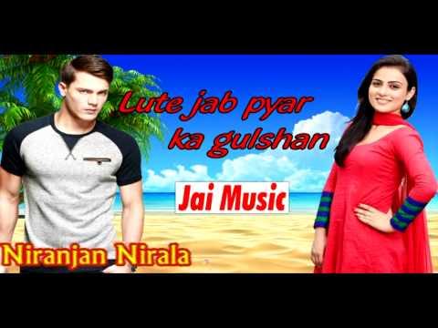 ग़ज़ल-लुटे जब प्यार का गुलशन,   गायक-ओमकार, Gazal Song - Lute jab pyar ka gulshan HD, Singer - Omkar