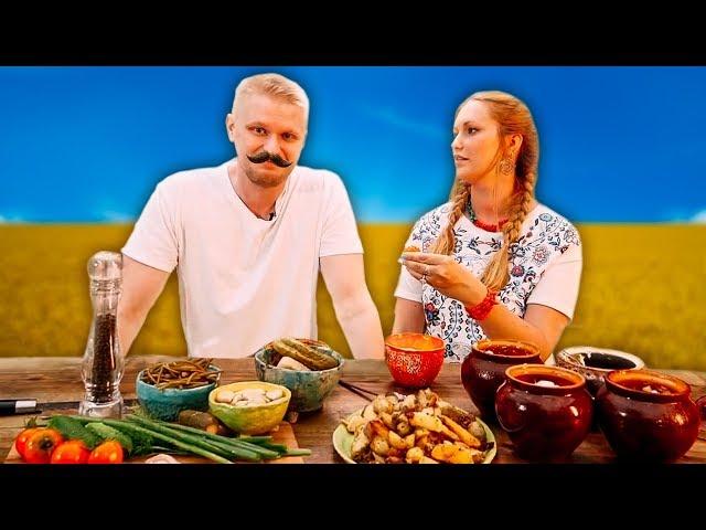 Сестра научила готовить украинские блюда