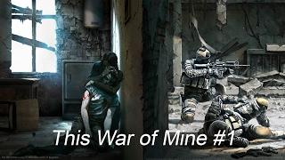 This War of Mine #1 Эх,твою мать,война....