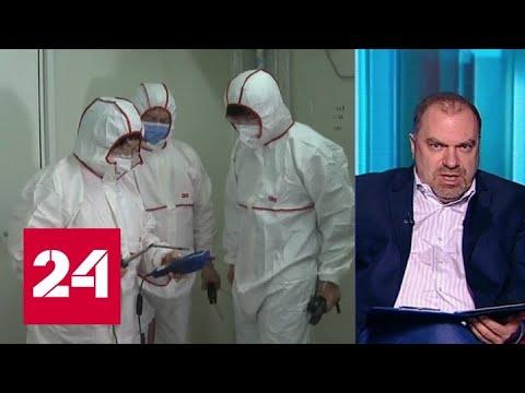 Коронавирус не является биологическим оружием: мнение эксперта - Россия 24