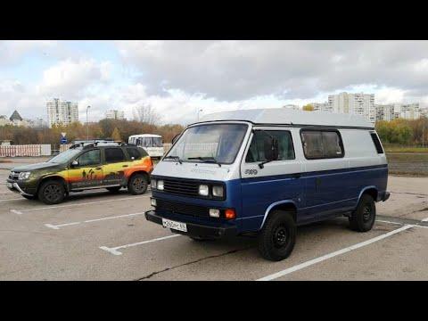 Автодом Volkswagen Transporter T3 Syncro Carthago
