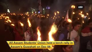 Guwahati: Students' union holds torch rally against Citizenship Amendment Bill