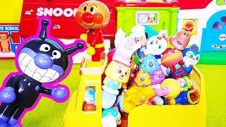 アンパンマンおもちゃアニメ 小さなおもちゃがいっぱい!❤ ぷっぷー はたらく車 SLマン ピンクの車 animation Anpanman Toy
