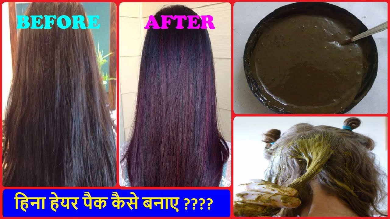 Mehndi For Shiny Hair : हिना हेयर पैक get shiny hair silky smooth