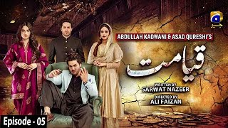 Qayamat - Episode 05 || English Subtitle || 20th January 2021 - HAR PAL GEO