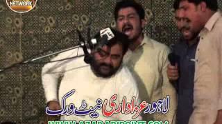 Zakir Muhammad Hussain Shah Majlis 4 march 2016 Jalsa Zakir Qazi Waseem Abbas