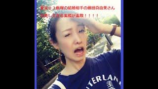 お笑いユニット「東京03」の飯塚悟志(41)が11日、ツイッターで...