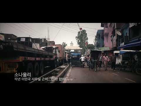 Gorakhpur to Sonauli (India to Nepal)