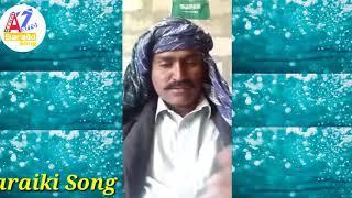 Poet Amar Larr  Akram Zarro Saraiki Song