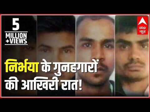 The Last Night Of Nirbhaya Convicts | Sansani | ABP News