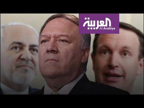 بومبيو يهاجم ديمقراطيين اجتمعوا سرا بوزير خارجية إيران  - نشر قبل 2 ساعة