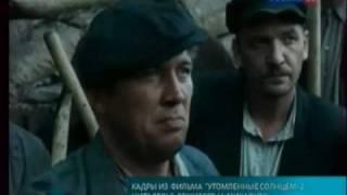 """Премьера фильма """"УС-2: Цитадель"""" 01"""