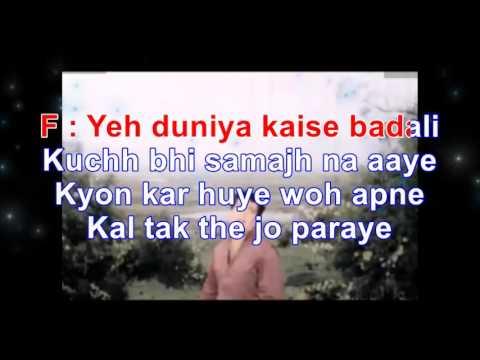 Mujhe Kitna Pyar Hai Tumse karaoke