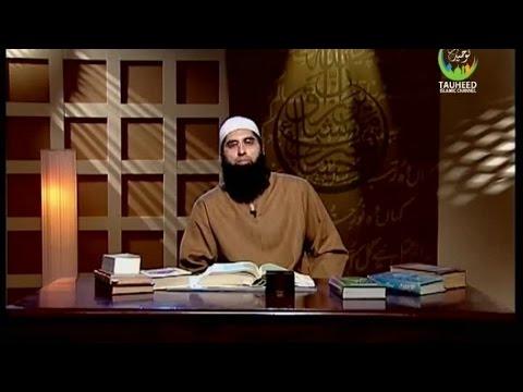Junaid Jamshed - Tazkiya e Nafs