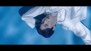 하성운 Ha Sung Woon Blue MP3