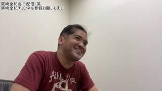 から 国民 党 守る 尾崎 を nhk NHKから国民を守る党 投票サイト