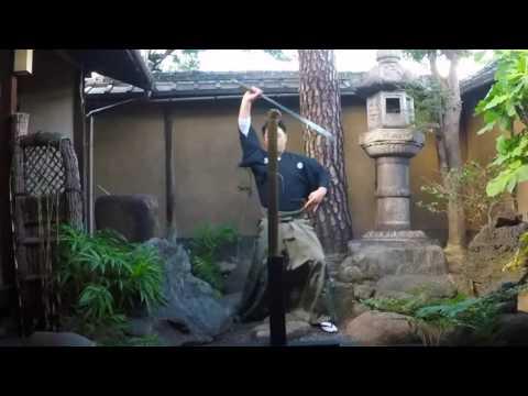 Love & Travel: Kyoto Samurai Experience