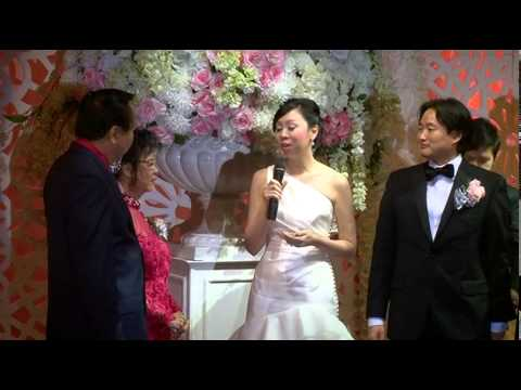 Our Wedding - Medan, Indonesia (PART 2)
