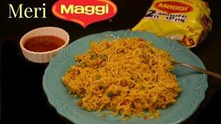 Meri Maggi Masala Recipe | Street Maggi Recipe |#Welcomebackmaggi