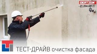 видео Очистка фасадов зданий