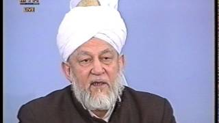 Urdu Khutba Juma on March 22, 1996 by Hazrat Mirza Tahir Ahmad
