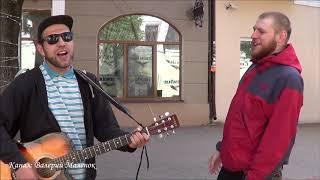 ДРИНКИН ЭВРИДЭЙ! С юмором! Brest! Guitar! Music!