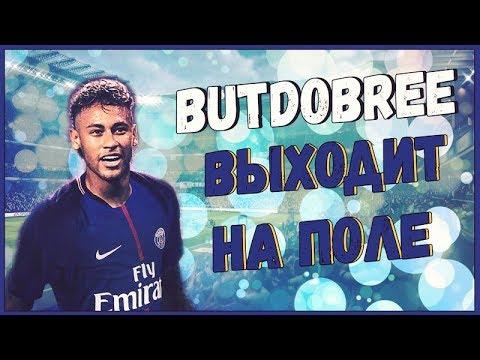 ПСЖ - Барселона: Смотреть онлайн трансляцию матча 1/8