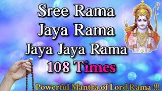 Sree Rama Powerful Mantra - 108 Times || Sree Rama Jaya Rama Jaya Jaya Rama - 108 || Sanatana Dharma