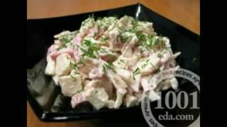 Рецепт салата с консервированными кальмарами и ветчиной