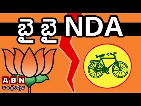 TDP quits NDA over AP Special Status | weekend Comment by RK