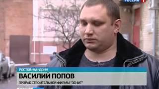 Жители ростовской пятиэтажки требуют ремонта крыши(, 2013-02-05T13:08:28.000Z)