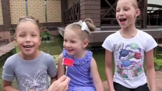 Сестрёнка и братик видео