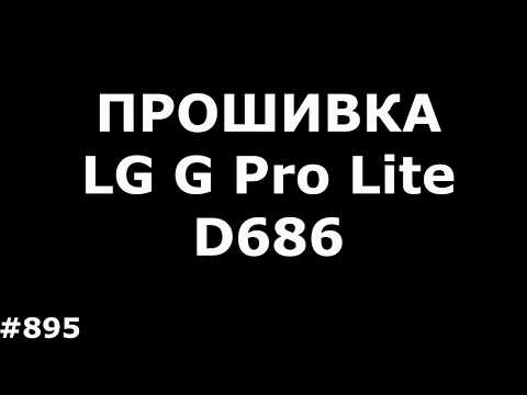 LG G Pro Lite Dual Video clips - PhoneArena