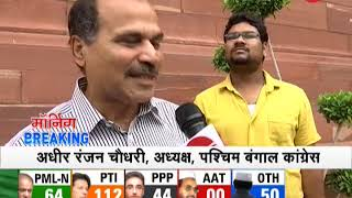morning breaking adhir ranjan chowdhury today launches attack on mamata banejree