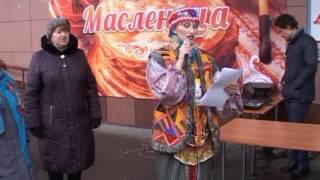 Фильм Масленица ЦСО Московский