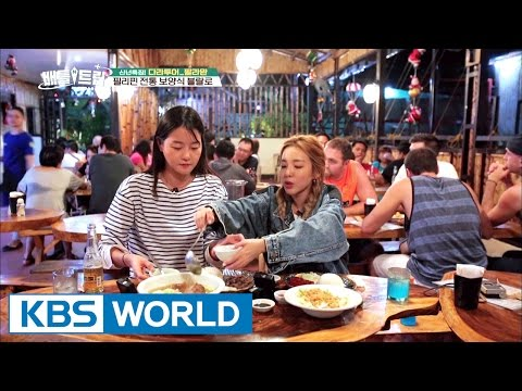 Philippines traditional healthy food, Bulalo [Battle Trip / 2017.01.29]