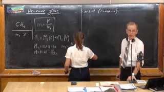 Урок 142. Простейшие задачи на вычисление числа и массы молекул