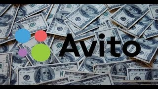 Осторожно развод на Авито, OLX $ Схема развода на деньги